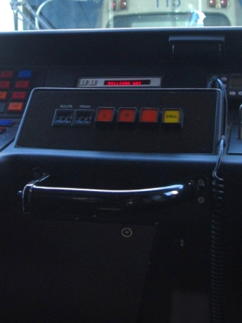 Vetag console (dark)