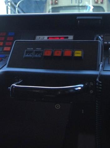 Vetag console (dark)